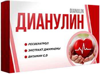 Препарат Дианулин