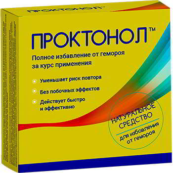 комплекс проктонол