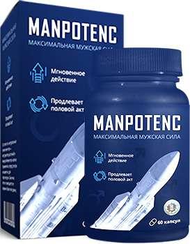 manpotenc капсулы для потенции