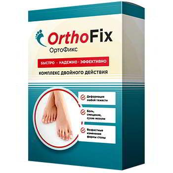 Ортофикс