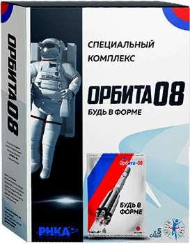 Препарат Орбита 08