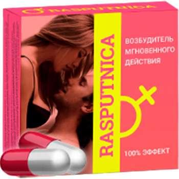 Упаковка Распутницы женского возбудителя