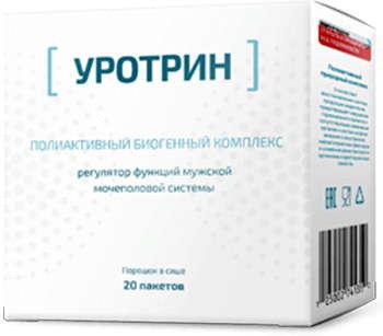 Лекарственное средство Уротрин