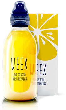 weex для похудения