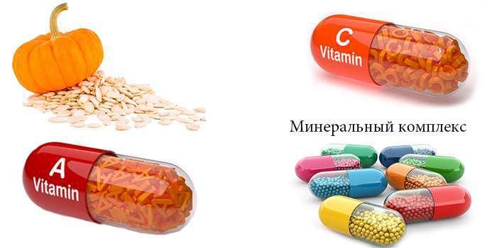 Состав препарата ПБК 20
