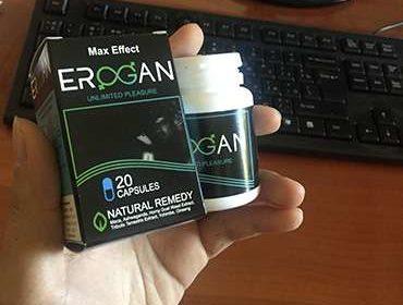 Мужчина демонстрирует лекарство Эроган
