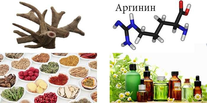 Состав лекарства Эроген