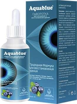Aquablue для зрения