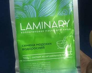 Крем Laminary от пигментации в руках девушки