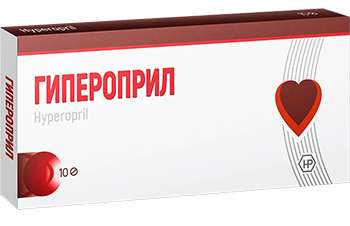 Лекарство Гипероприл