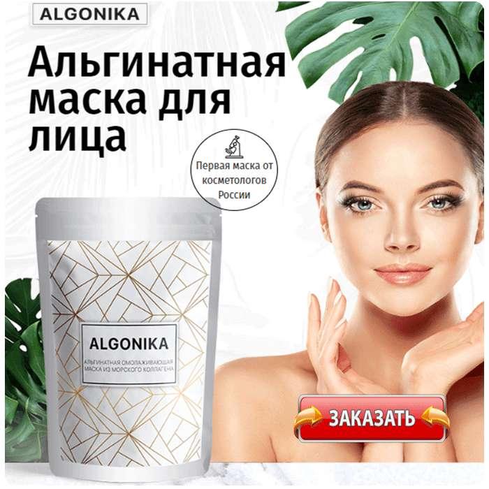 Algonika купить по выгодной цене.
