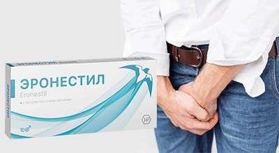 Эронестил от простатита.