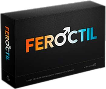 Капсулы Feroctil.