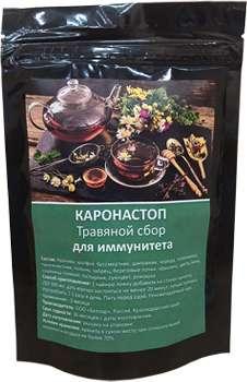 Сбор Каронастоп.