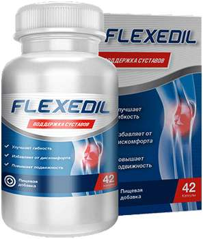 Капсулы Flexedil для суставов.