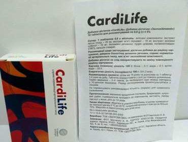 Упаковка и инструкция к лекарству Cardilife.