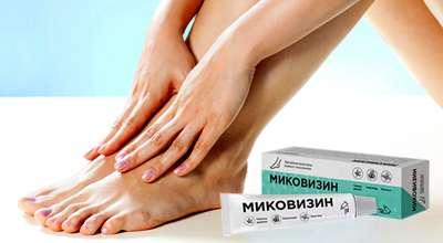 Мазь Миковизин от грибка.