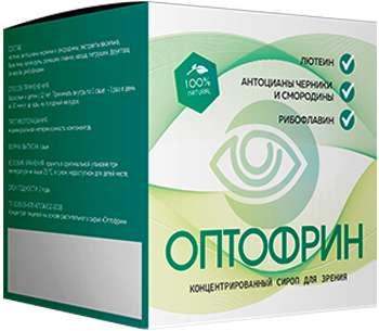 Препарат Оптофрин.