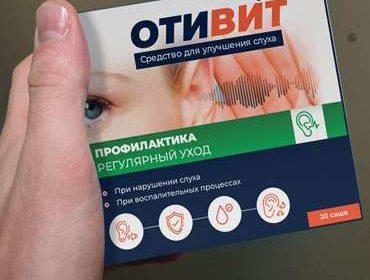 Упаковка препарата Отивит в руке.