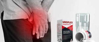 Препарат Урофлекс от простатита.