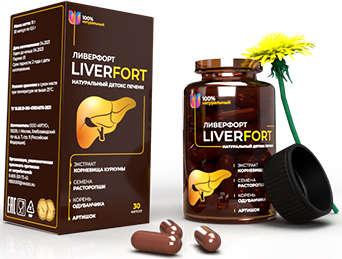 Лекарство Ливерфорт.