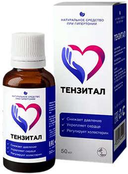 Препарат Тензитал.
