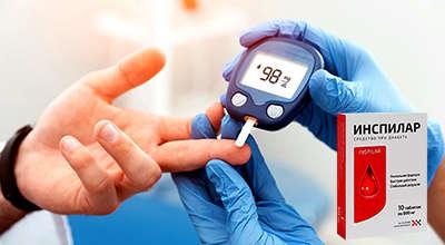 Лекарство Инспилар от диабета.