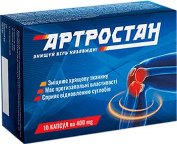 Препарат Артростан.